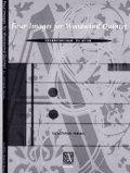 木管5重奏楽譜 木管五重奏のための4つの心象 作曲/青山温子 【2012年12月取扱開始】