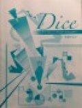 サックス4重奏楽譜 「Dice」〜Saxophone Quartetのための〜(パート譜付き) 作曲/平部やよい 【2014年7月取扱開始】