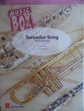 フレキシブルアンサンブル四重奏楽譜 闘牛士の歌  ビゼー作曲/ロレンツォ・ボッチ編曲