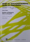 打楽器4重奏楽譜  ブルガリからの風景(Kartini ot Bulgaris) 作曲者/編曲者:ドブリ・パリエフ(Dobri Paliev)