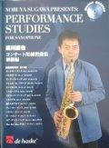 須川展也 FOR SAXOPHONE コンサート練習曲集(初級編) 日本語