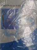 フルート五重奏楽譜 6つの協奏曲 作品15 第1番 ト長調 作曲/ボワモルティエ