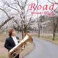CD 潮見裕章(チューバ)  ROAD