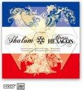 CD Shalom ブラス・ヘキサゴン(2012年1月18日発売)