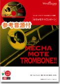 トロンボーンソロ楽譜  レット・イット・ゴー [ピアノ伴奏・デモ演奏 CD付] 【2014年5月30日発売}