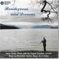 CD ランデヴーと夢/Rendezvous and Dreams/ピーター・クライスト【オーボエ】(2012年3月下旬発売)