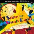 CD ブレーン・アンサンブル・コレクションVol.19 小さな楽団のための組曲