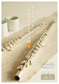 フルート2重奏楽譜 吹ける、聴ける、楽しめる フルートデュエット40 vol.1