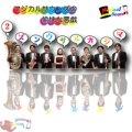 CD マジカルサウンズ2/マジカルサウンズの愉快な悪戯 【2012年12月27日発売】