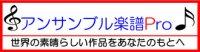 トロンボーン4重奏楽譜 8つの小前奏曲とフーガより 前奏曲とフーガ No. 6 作曲:J.S. バッハ/編曲:篠崎 卓美【2021年9月20日発売】