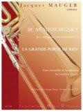 トロンボーン6重奏楽譜 組曲「展覧会の絵」よりキエフの大門 作曲/ムソルグスキー 編曲/マストランジェロ 監修/ジャック・モージェ