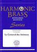 金管5重奏楽譜 動物の謝肉祭(Der Karneval der Tiere) 作曲/サン=サーンス  編曲/Hans Zellner