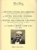 フルート教材 24の旋律的小練習曲と変奏(24 Petites Etudes Melodiques avec Variations) 作曲/モイーズ マルセル(Moyse, Marcel) 定番教本!!