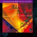 CD ブレーン・アンサンブル・コレクション Vol.21 サクソフォーンアンサンブル「アディオス・ノニーノ」【2013年6月25日発売】