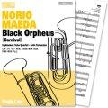 ユーフォニアム・テューバ四重奏楽譜 黒いオルフェ(L.F.ボンファ 作曲/前田憲男 編曲) 【2013年7月取扱開始】