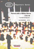 クラリネット4重奏楽譜 Forest with a White Horse 作曲:滝沢 裕基