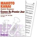 ユーフォニアム・テューバ・ピアノ楽譜 ヒマラヤの四季より 春(金井信 作曲) 【2013年11月取扱開始】