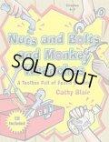 打楽器(ノベルティ)アンサンブル楽譜 Nuts and Bolts and Monkey Wrenches 【2014年2月取扱開始】