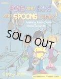 打楽器(ノベルティ)アンサンブル楽譜 Pots and Pans and Spoons, Oh My! 【2016年9月再入荷!】