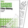 トランペット5重奏楽譜  5 Star Shining(清水大輔 作曲)【2014年2月取扱開始】