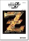 ソプラノリコーダー5重奏 DNA狂詩曲/ももいろクローバーZ 【2014年2月新譜】