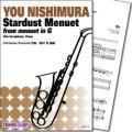 アルトサックス&ピアノ楽譜 Stardust Menuet(C.ペツォールト 作曲/西村友 編曲) 【2014年4月取扱開始】
