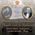 CD ジュール・ドゥメルスマン作品集 演奏:スティーヴン・ミード(ユーフォニアム)、沢野智子(ピアノ)【2014年6月取扱開始】