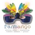 CD ファンダンゴ スティーヴン・ミード(ユーフォニアム)、沢野智子(ピアノ) 【2014年6月取扱開始】