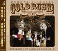 CD ゴールドラッシュ! (アンサンブルコンテスト選曲に最強!)【2014年7月取扱開始】