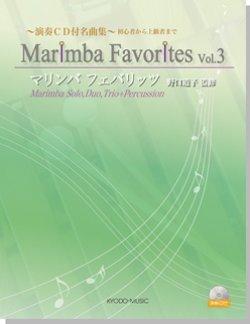 画像1: 打楽器アンサンブル楽譜(一部ソロ含む) マリンバ・フェバリッツ 3(CD付) 【2014年9月取扱開始】