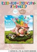 金管5重奏+打楽器アンサンブル楽譜 モンスターハンター・ブラスクインテット オフィシャルスコア 【2015年3月16日発売】