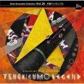 CD ブレーン・アンサンブル・コレクション Vol.26 木管アンサンブル 土蜘蛛伝説 【2015年8月28日発売】