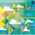 CD ブレーン・アンサンブル・コレクション Vol.27 Into the Sky 金管アンサンブル イントゥ・ザ・スカイ【2015年8月28日発売】