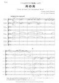 サックス8重奏楽譜 サキソフォン8重奏のための「月夜の祈り」 作曲:Traditional 編曲:宇田川不二夫【2015年9月取扱開始】