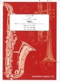 トロンボーン8重奏又はユーフォニアム&チューバ8重奏楽譜 「RPG」(映画「クレヨンしんちゃん」主題歌) 作曲/ Fukase  編曲/dRoiD【2015年11月発売】