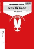 混合2重奏楽譜 Baritone Sax/Tuba MEN IN BASS 作曲:石川亮太 【2016年4月取扱開始】