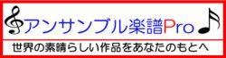 画像2: フレキシブルアンサンブル3重奏楽譜 メヌエットとスケルツィーノ 作曲者:中村匡寿  【2019年8月取扱開始】