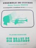 金管4重奏楽譜【セール品】 6つの振動  / 作曲:ジェルヴェーズ