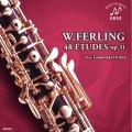 CD フェルリンク:48の練習曲 作品31(W.FERLING:48 ÉTUDES op.31)監修/解説/演奏:広田智之【2017年1月取扱開始】