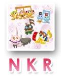 NKR なかよしリズム合奏楽譜 さんぽ(映画『となりのトトロ』より)【合奏&パート別音源CD付き】【2017年7月取扱開始】