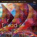 CD ブレーン・アンサンブル・コレクション Vol.32 金管アンサンブル トレス・トロバドル/広島ウインドオーケストラ 【2017年7月28日発売】