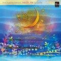 CD ブレーン・アンサンブル・コレクション Vol.31 木管アンサンブル 月に寄せる哀歌/広島ウインドオーケストラ 【2017年7月28日発売】