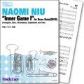 金管8重奏楽譜 Inner Game I 作曲/丹生ナオミ 【2017年8月取扱開始】
