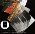 SHINING MUSICシリーズ アルミ製クリアファイル 【2017年10月取扱開始】