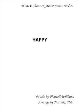 画像1: サックスアンサンブル楽譜 HAPPY 作曲/ファレル・ウィリアムス 編曲/ひび則彦 【2019年10月価格改定】