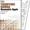 トロンボーン四重奏楽譜 Geometric Apple (本多俊之 作曲) 【2018年5月取扱開始】