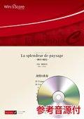 金管8重奏楽譜 La splendeur de paysage 〜輝きの風光〜 【2018年7月20日取扱開始】