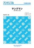 打楽器5重奏楽譜  ヤングマン(Y.M.C.A.)   【2018年7月取扱開始】