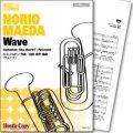 ユーフォニアム・テューバ四重奏楽譜 Wave (A.C.ジョビン 作曲/前田憲男 編曲) 【2018年8月取扱開始】