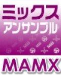 ミックス5重奏楽譜  【2019年7月取扱開始】